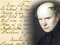 Kölcsey Ferenc: Himnusz- kézirat